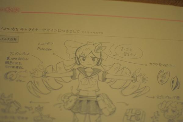 DSC_0379_R