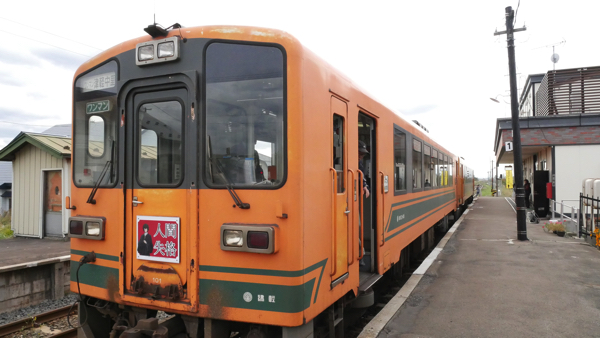 p1130054