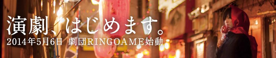 bnr_special_gekidan