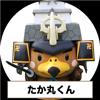 samune_takamarukun